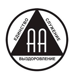 alcoholics anonymous rus logo